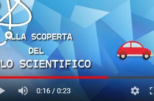 Alla scoperta del Polo Scientifico di Sesto Fiorentino. Il nuovo sito